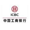 BANK ICBC INDONESIA   TopKarir.com